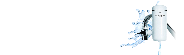 filtry na kohoutek